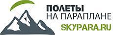 SkyPara